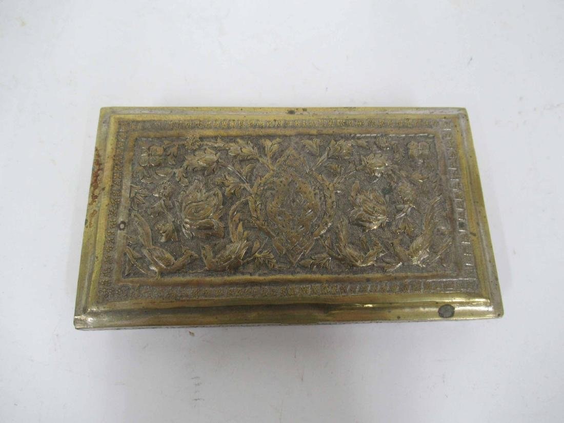 Two Iranian Silver Plate Boxes - 4