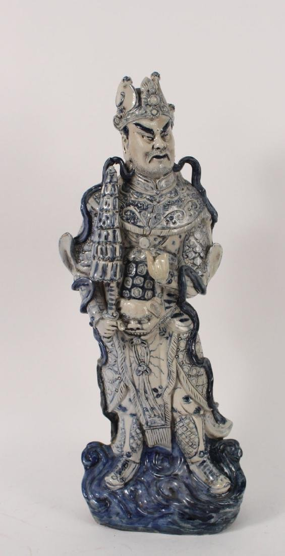 Four Chinese Blue and White Porcelain Figures - 2