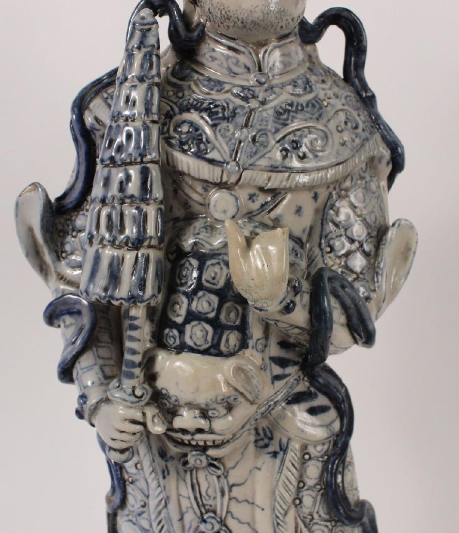 Four Chinese Blue and White Porcelain Figures - 5