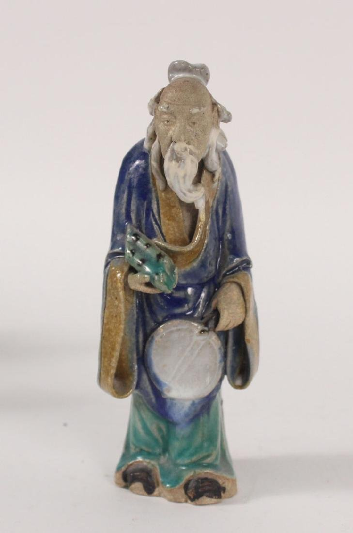 Twelve Chinese Painted Figures - 7