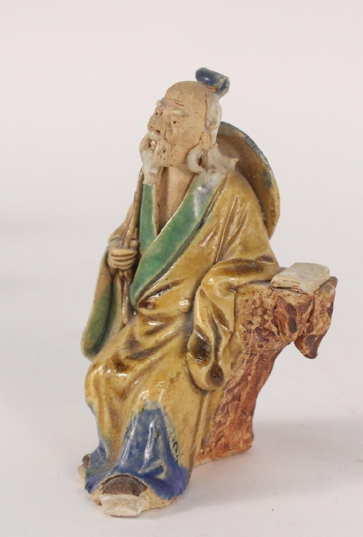 Twelve Chinese Painted Figures - 8