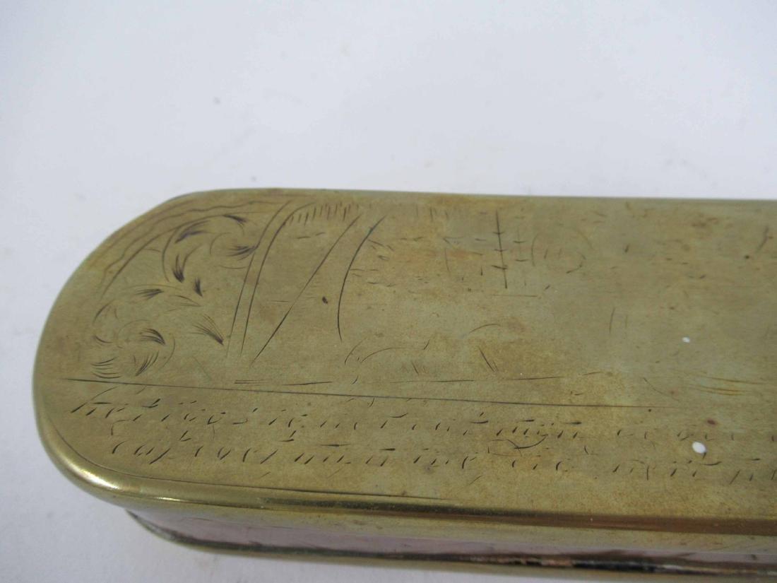 Brass Oval Box - 2