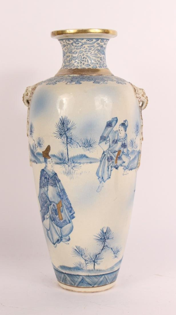 Three Chinese Porcelain Vases - 2