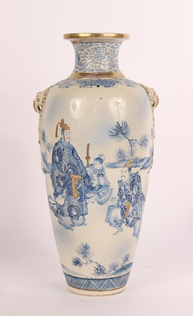 Three Chinese Porcelain Vases - 3