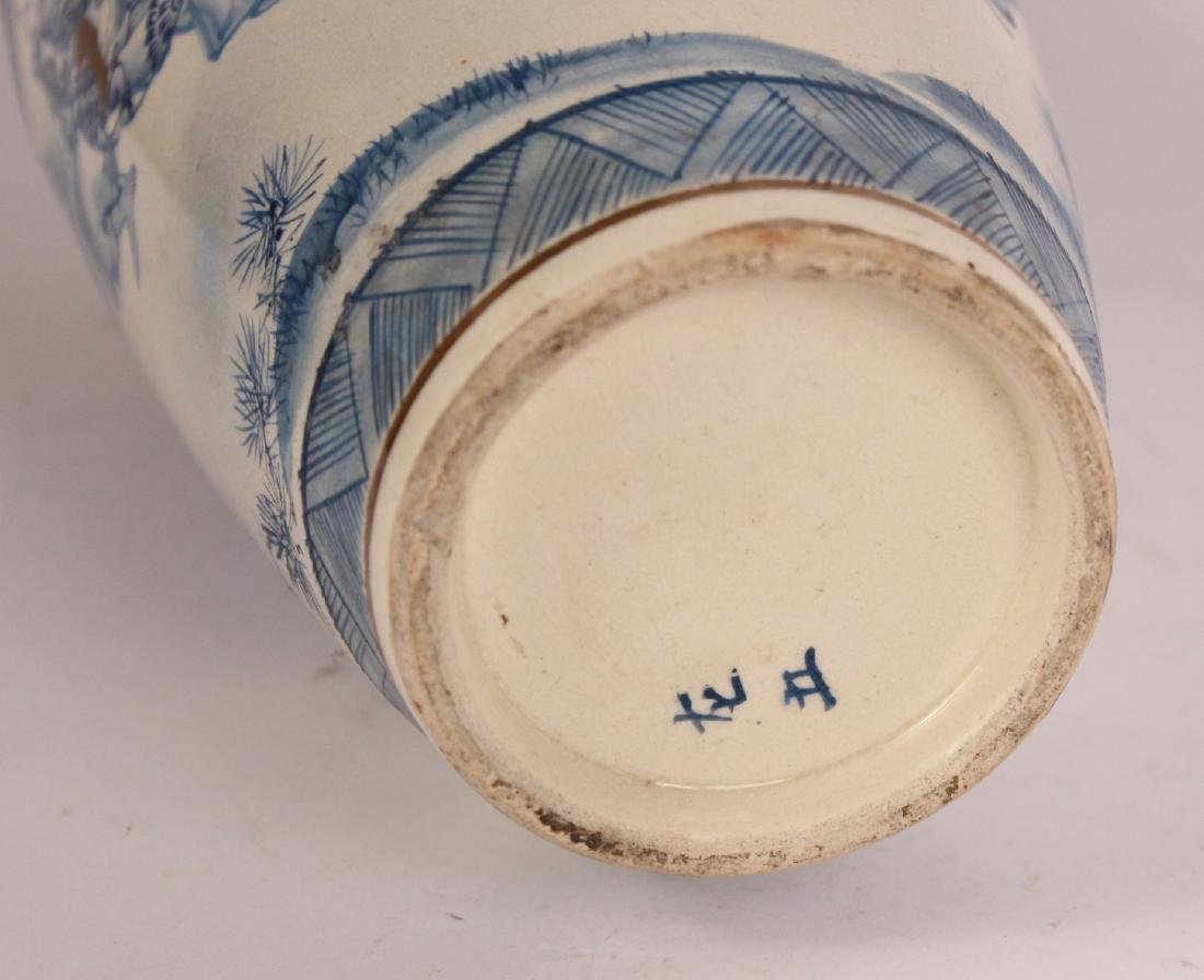 Three Chinese Porcelain Vases - 5