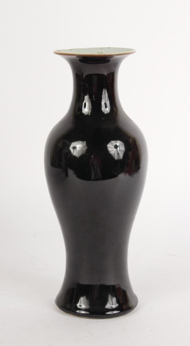 Three Chinese Porcelain Vases - 7