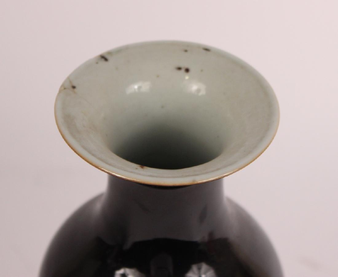 Three Chinese Porcelain Vases - 8