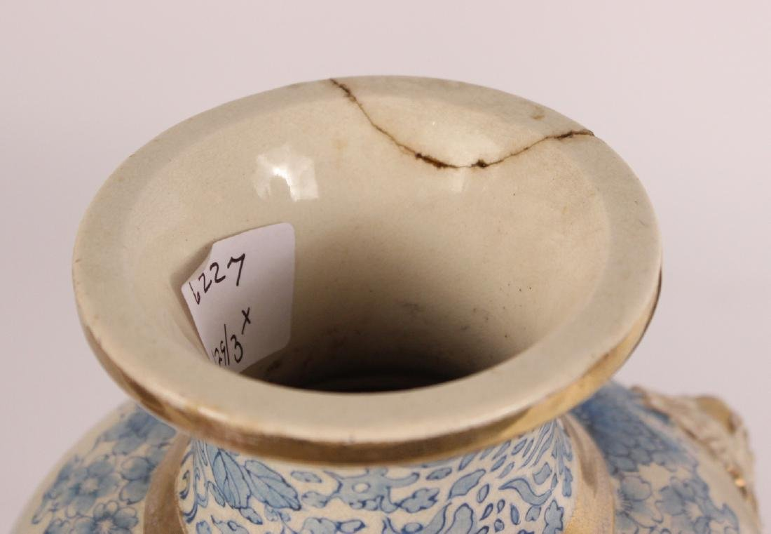 Three Chinese Porcelain Vases - 9