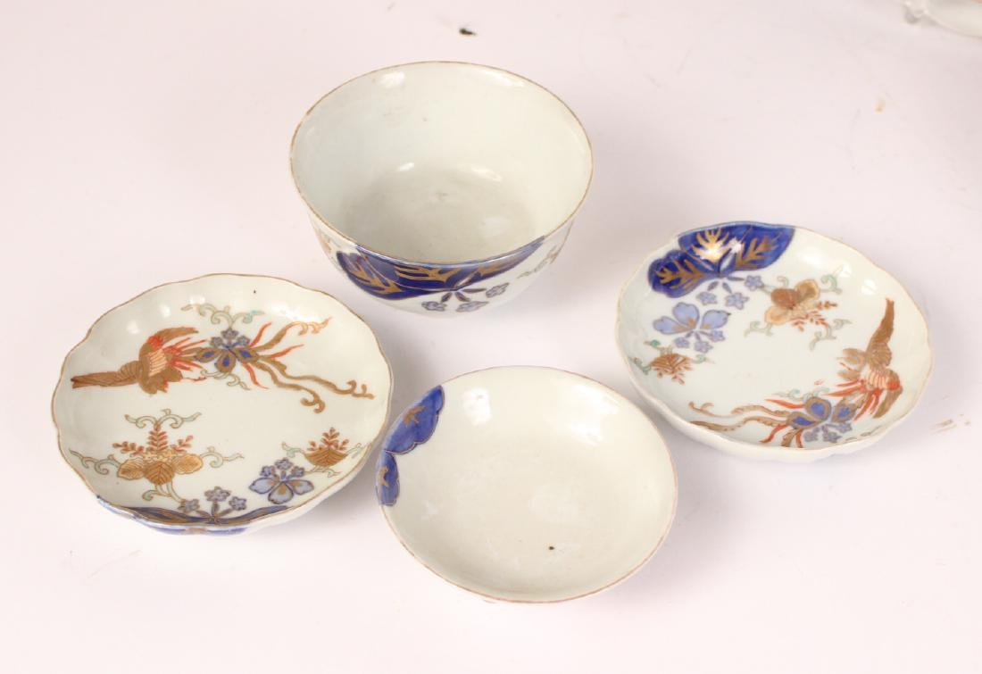 Group of Chinese Porcelain Table Articles - 2