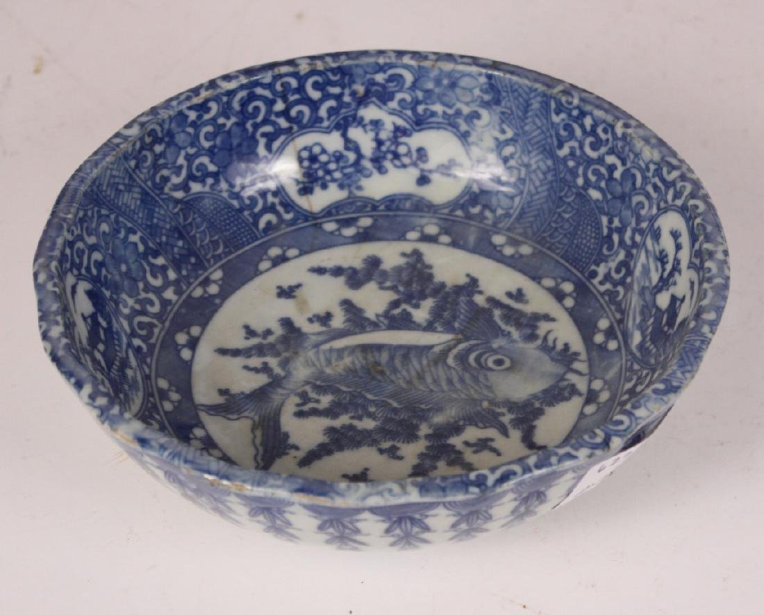 Group of Chinese Porcelain Table Articles - 3
