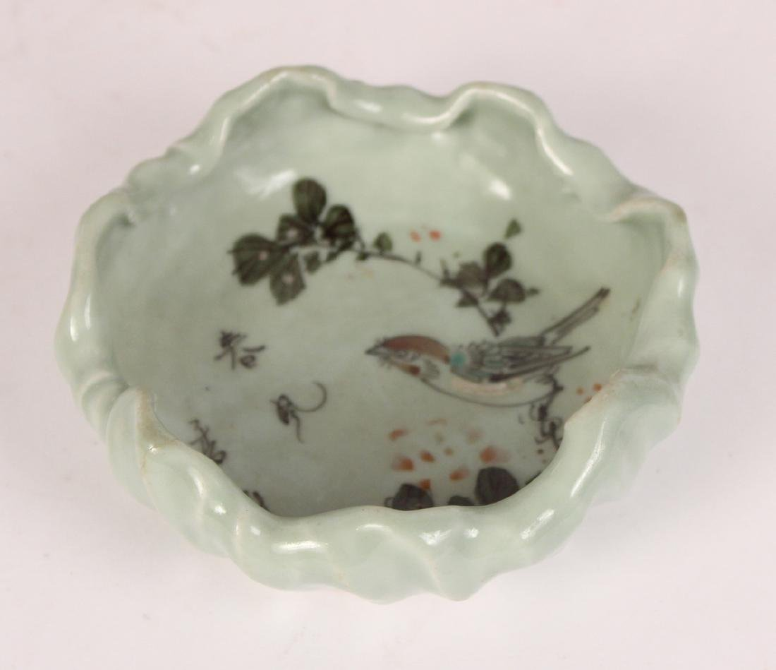 Group of Chinese Porcelain Table Articles - 4