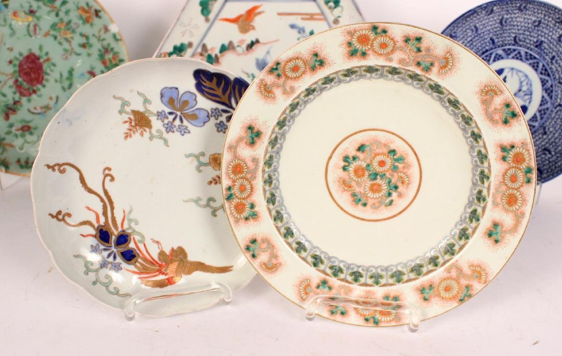 Group of Chinese Porcelain Table Articles - 6