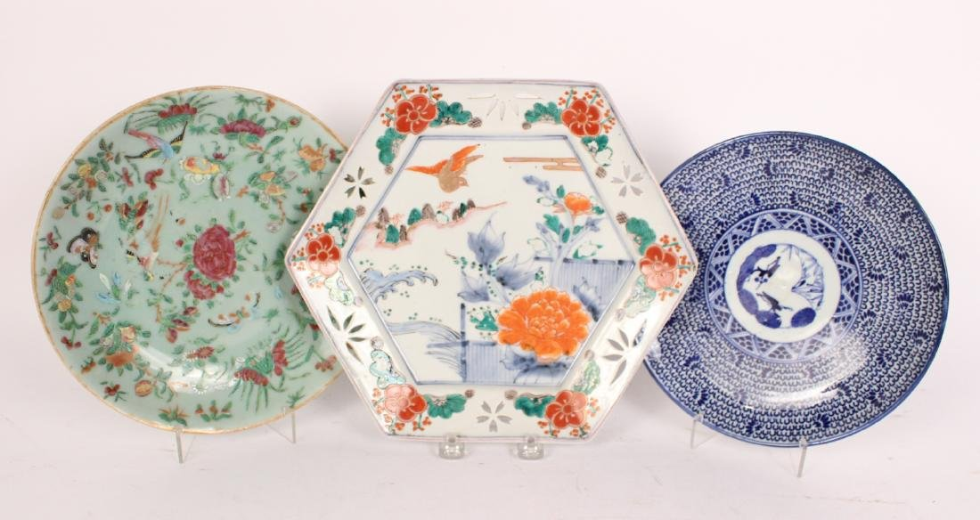 Group of Chinese Porcelain Table Articles - 7