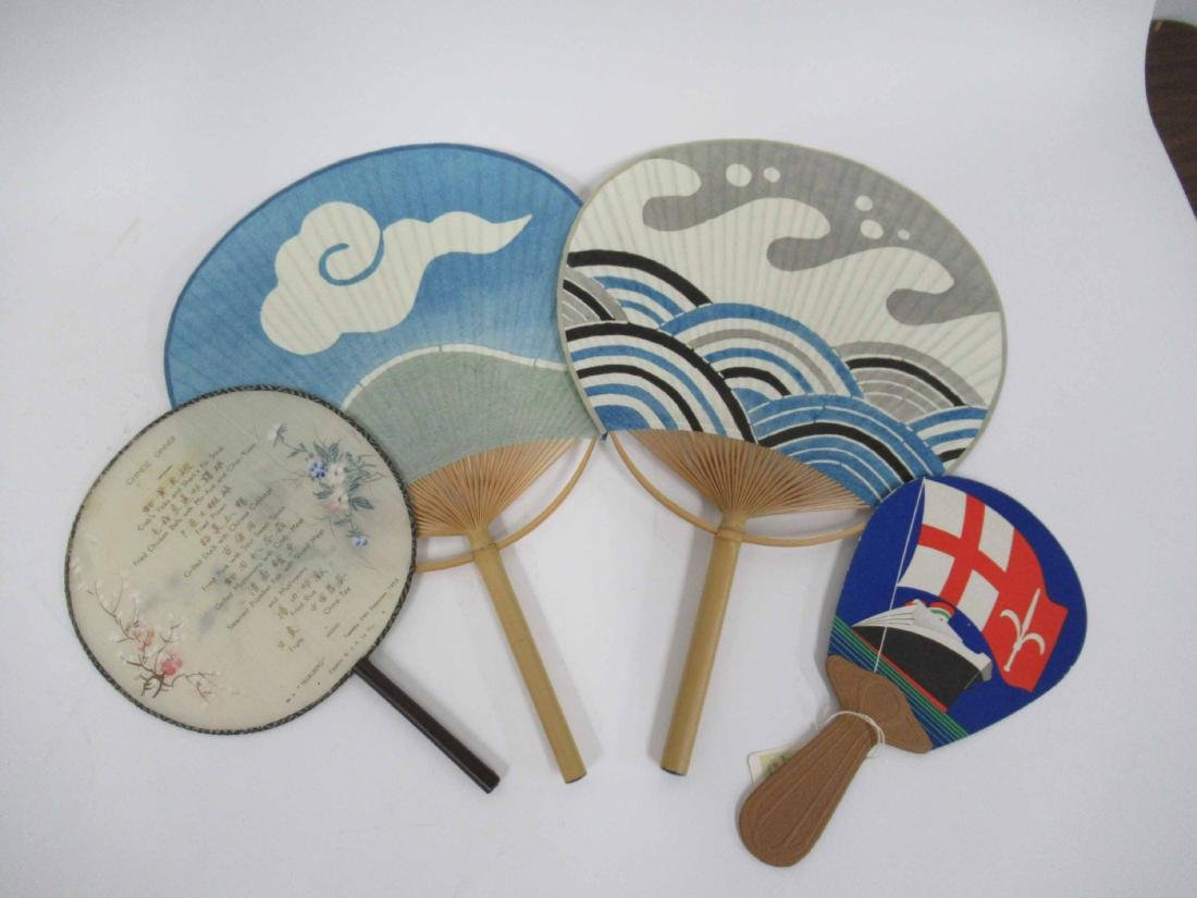 Group of Assorted Fans - 2