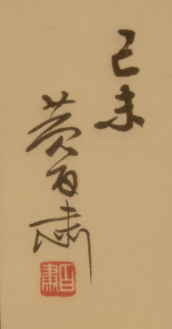 Japanese Print on Paper, Two Songbirds - 4