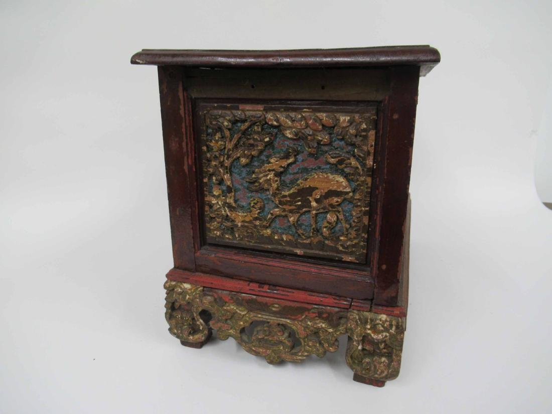 Chinese Carved Hardwood 4 Drawer Chest on Stand - 4