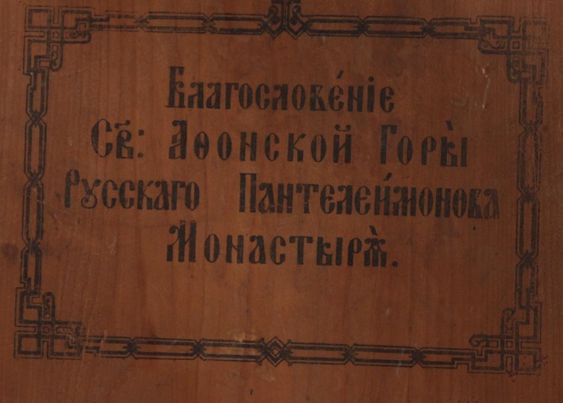 Russian Icon - 5