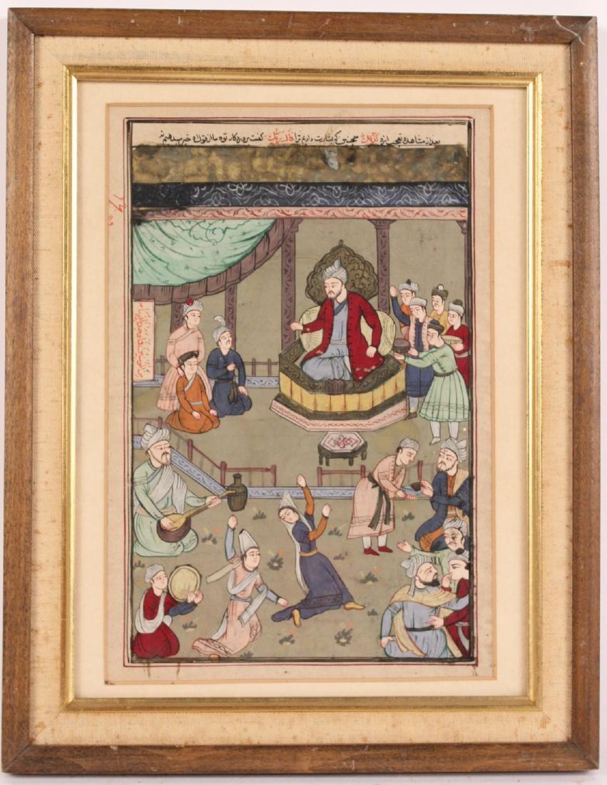 Indian Illuminated Manuscript