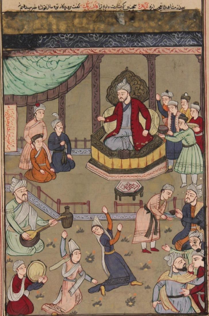Indian Illuminated Manuscript - 2