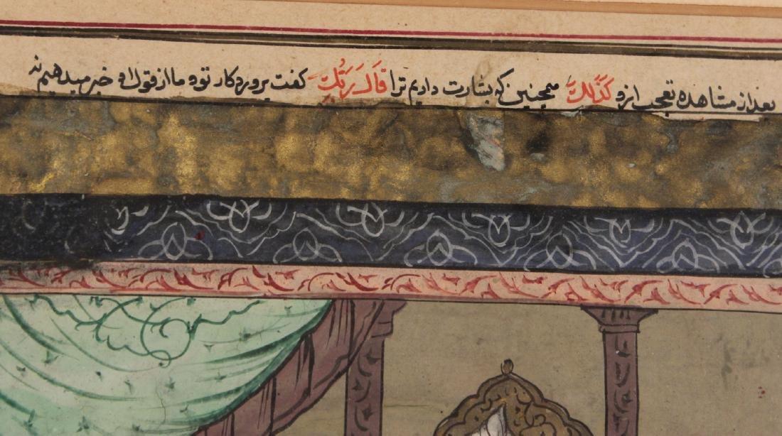 Indian Illuminated Manuscript - 4
