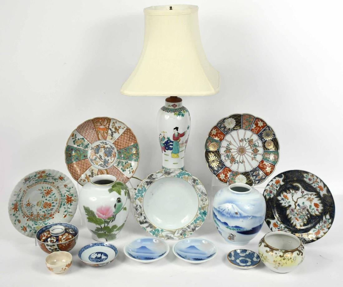 Sixteen-Piece Collection of Japanese Porcelain