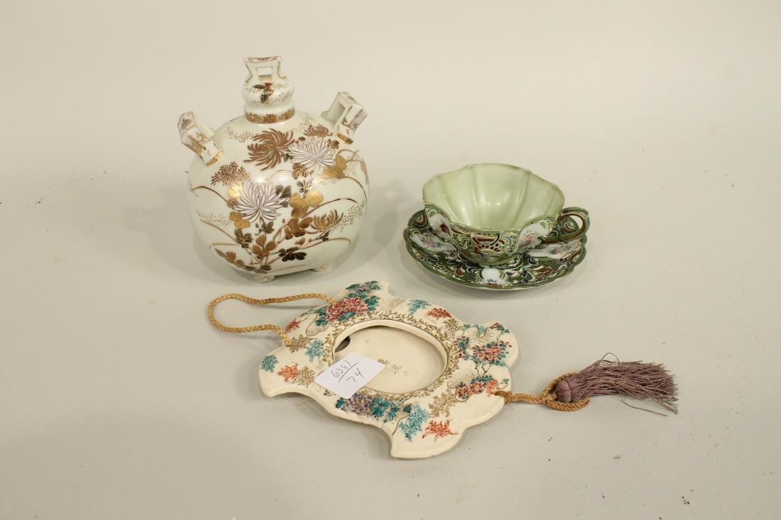 Kinkozan Porcelain Picture Frame