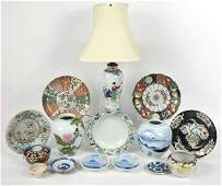 SixteenPiece Collection of Japanese Porcelain