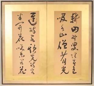 Two Panel Calligraphic Screen