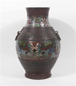 Chinese Cloisonne Inset Vase