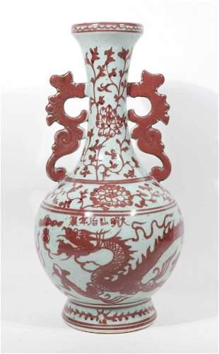 Chinese Manganese DragonDecorated Porcelain Vase