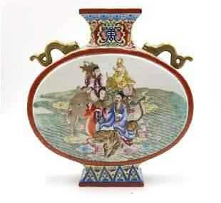 Chinese ParcelGilt Ovoid Moon Vase