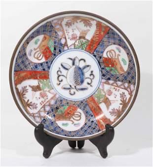 Japanese Hand Painted Imari Bowl