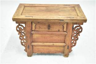 Oriental Style Hardwood Altar Table