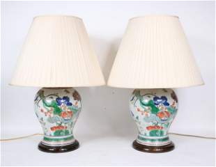 Pair of Chinese Porcelain Floral-Decorated Jars