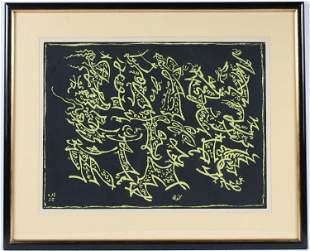 Polychrome Lithograph, Abstract Calligraphy