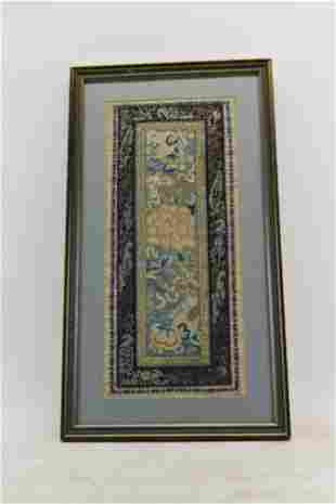 Asian Silk Panel with Butterfly and Lotus Flower