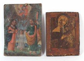 Religious Painting On Tin