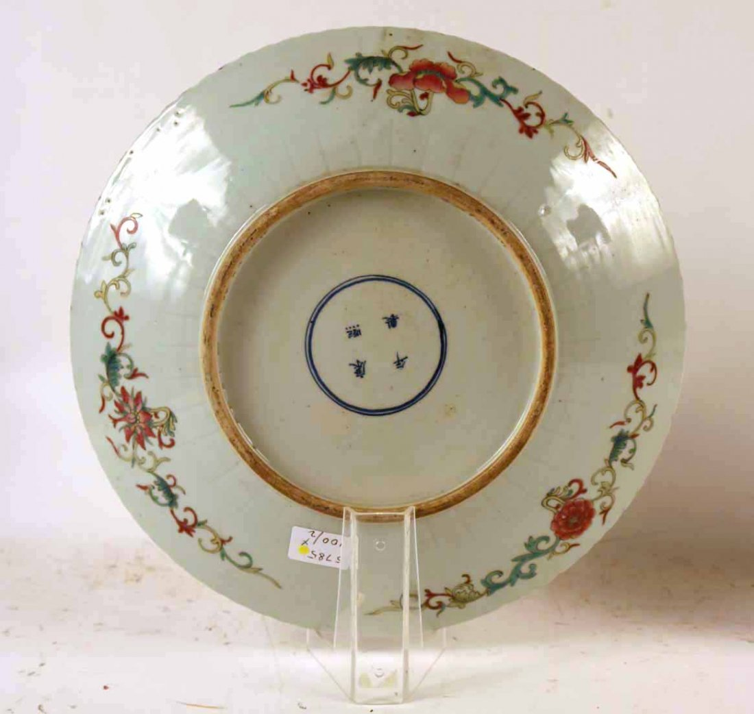 2 Chinese Porcelain Famille Rose Charger Platters - 9