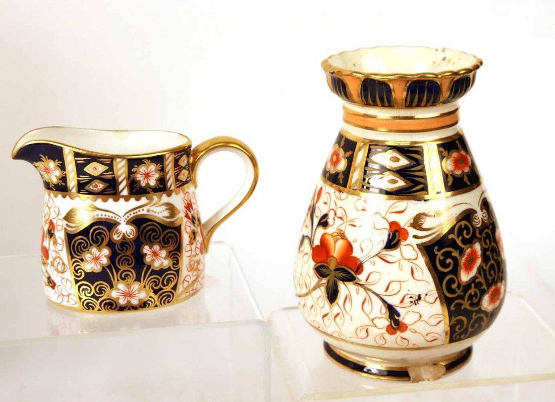 Assembled Group of Royal Crown Derby Porcelain - 6