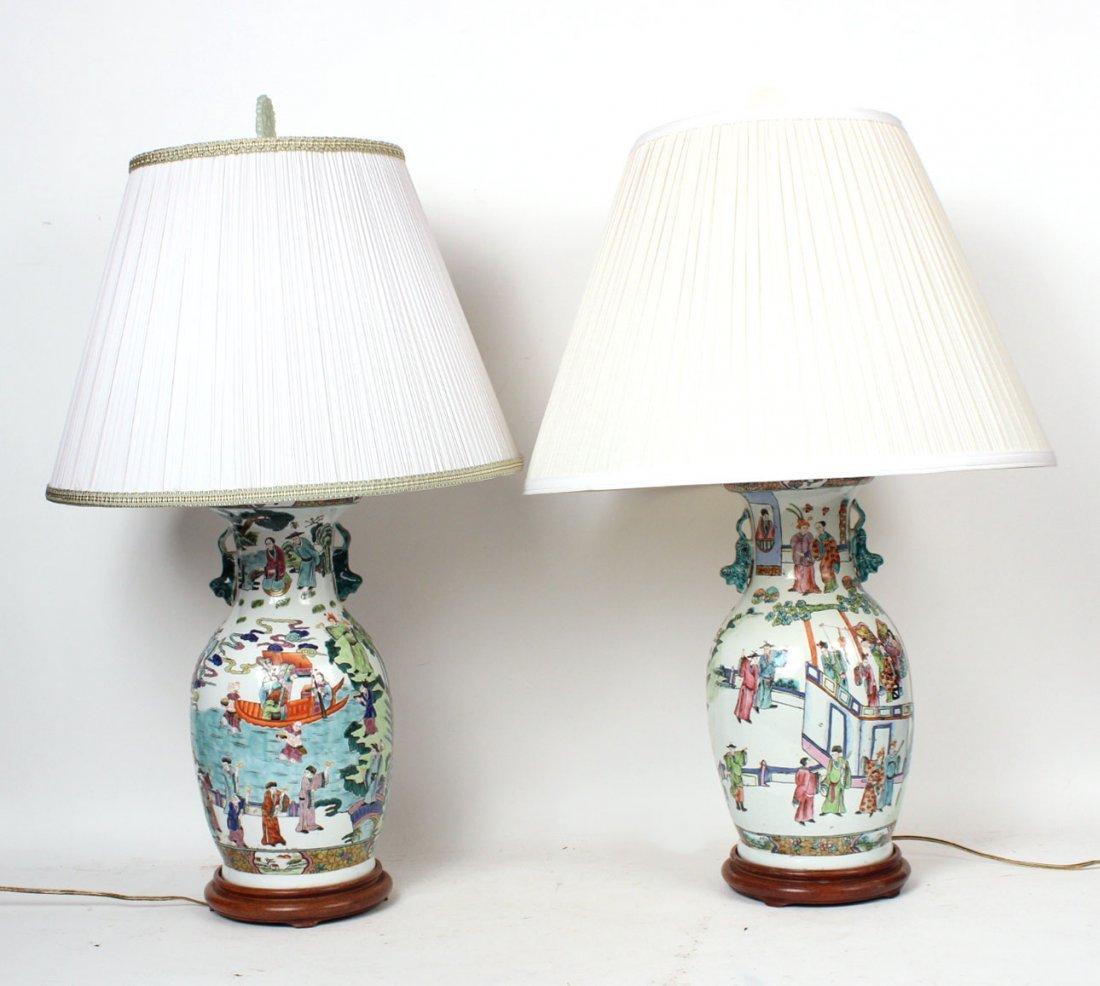Two Similar Chinese Porcelain Handled Vases