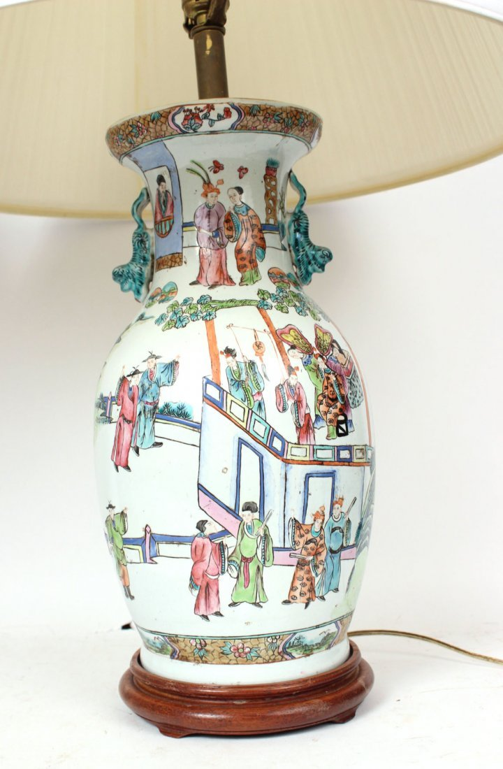 Two Similar Chinese Porcelain Handled Vases - 2