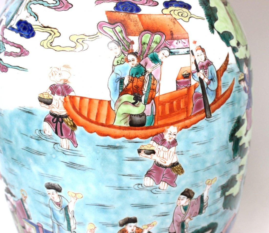 Two Similar Chinese Porcelain Handled Vases - 7