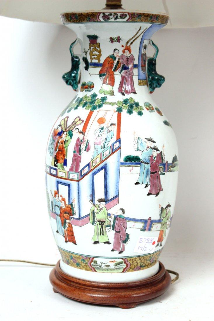 Two Similar Chinese Porcelain Handled Vases - 8