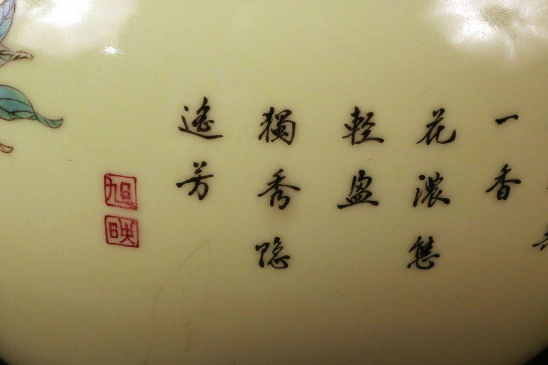 Chinese Porcelain Bottle Neck Vase - 5