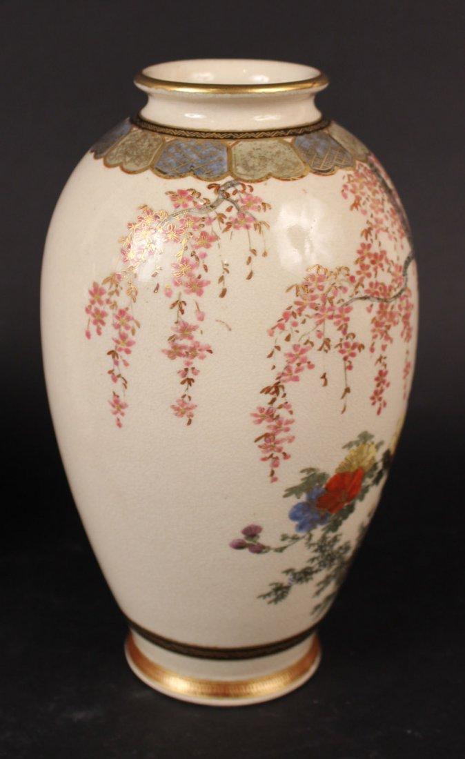 Three Japanese Satsuma Vases - 3