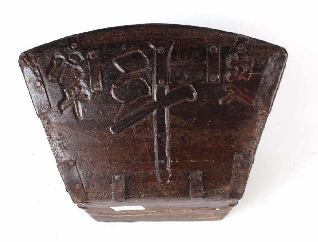Chinese Carved Wooden Food Basket - 5