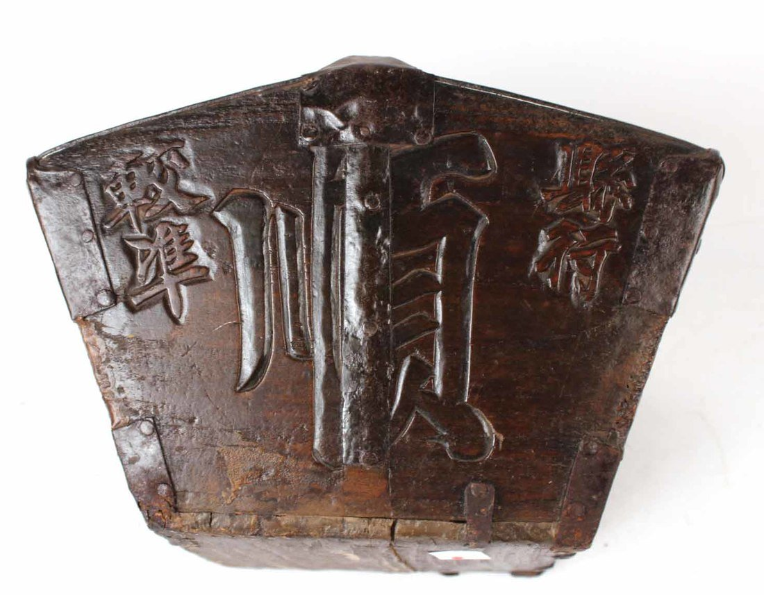 Chinese Carved Wooden Food Basket - 8