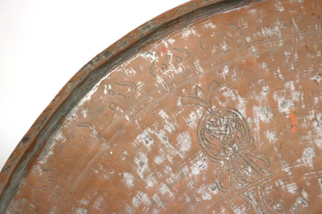 Embossed Brass-Plated Large Circular Tray - 4