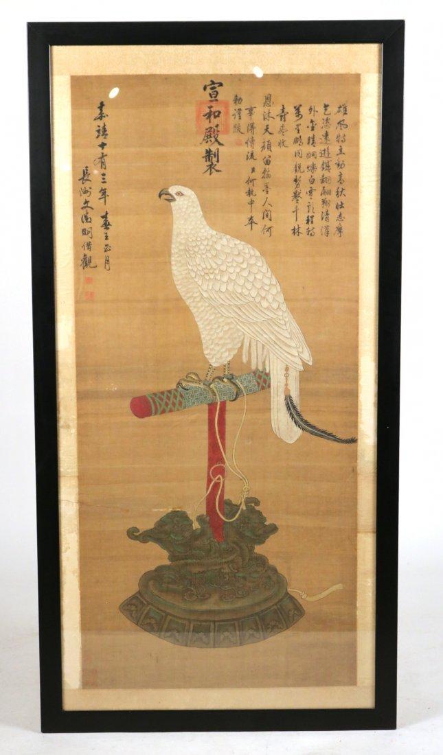 Framed Printed Scroll of a Hawk