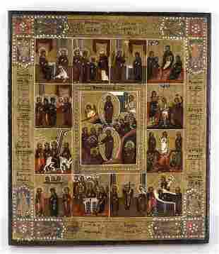 Slavic icon of the Twelve Holidays - 18th Century
